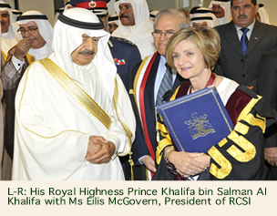 His Royal Highness Prince Khalifa bin Salman Al Khalifa with Ms Eilis McGovern, President of RCSI